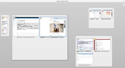 2015-11-06 13-19-15 的屏幕截图.png
